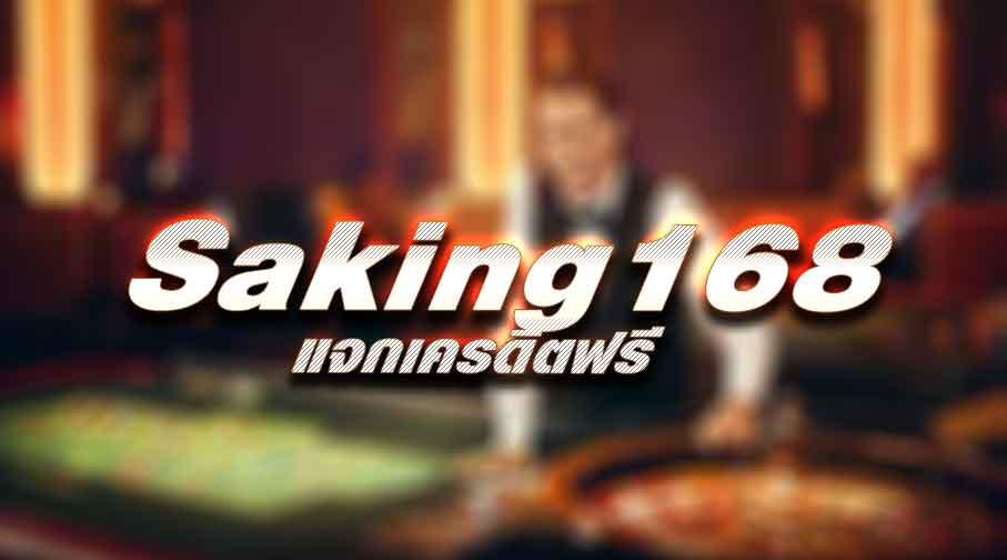 Saking168