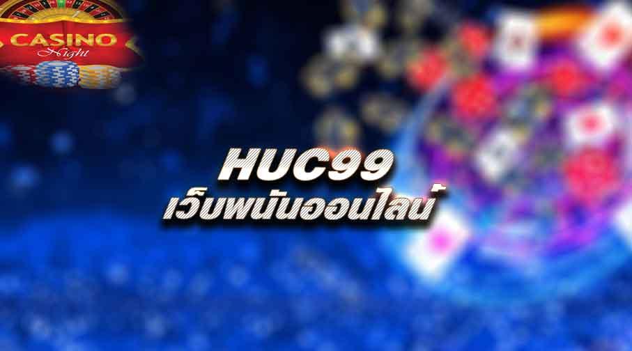 HUC99